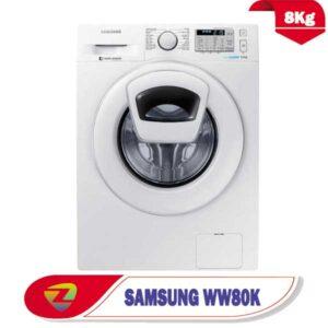 ماشین لباسشویی ادواش سامسونگ WW80K