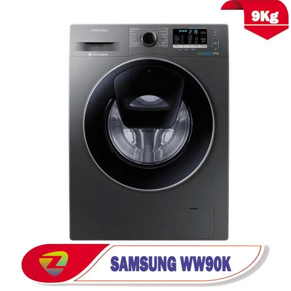 ماشین لباسشویی ادواش سامسونگ WW90K ظرفیت 9 کیلویی WW90K5210UX