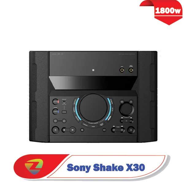 شیک سونی X30 سیستم صوتی 1800 وات Shake X30D