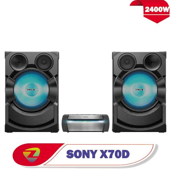 سیستم صوتی سونی X70 شیک 2400 وات Shake X70D