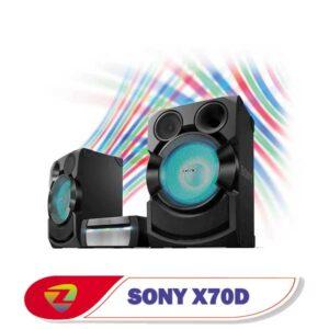 سیستم صوتی X70 سونی