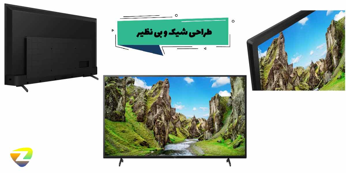 طراحی تلویزیون سونی 43X75