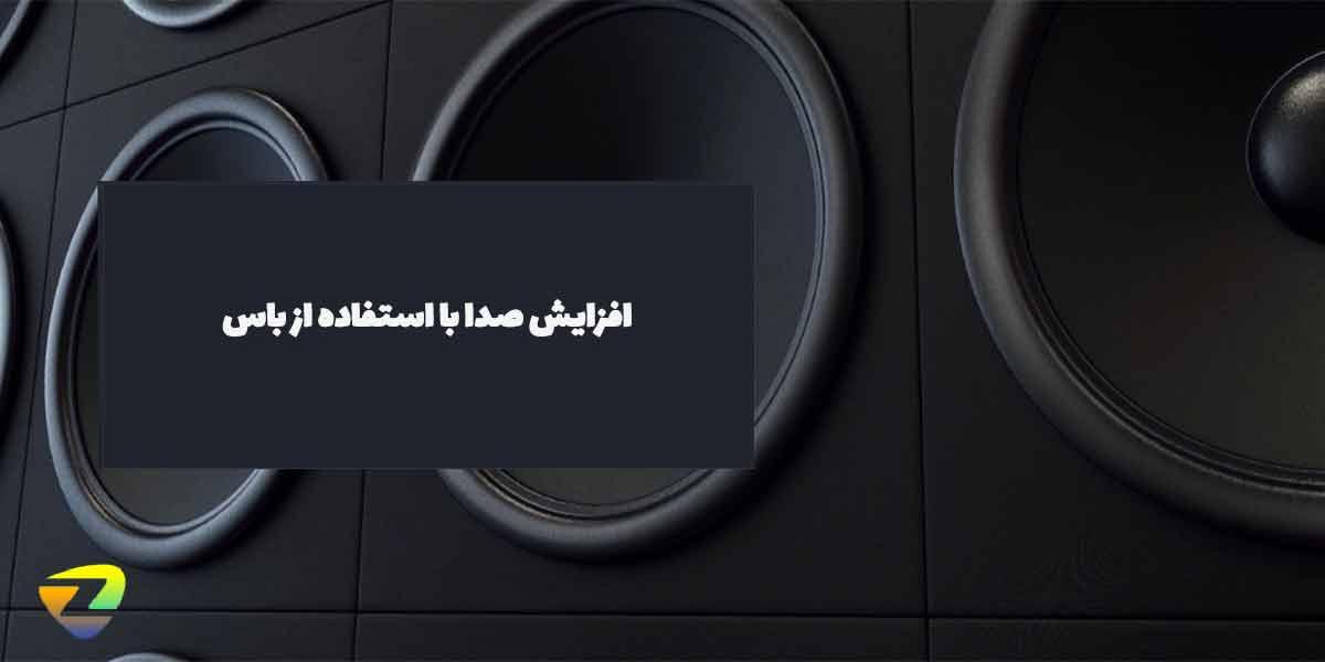 کیفیت صدا تلویزیون سونی 43X75