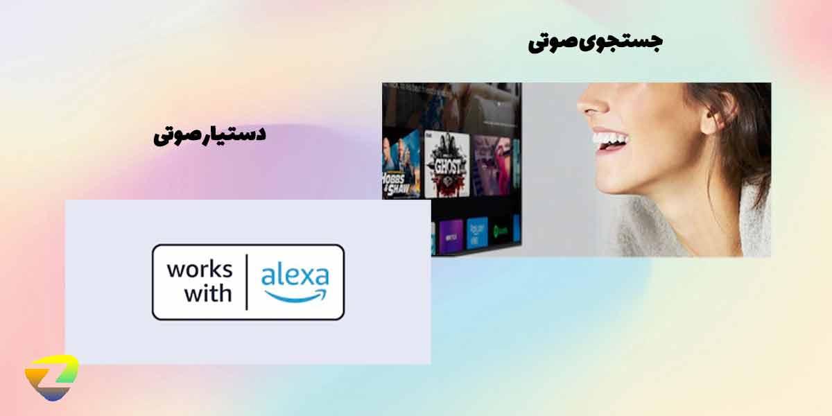 جستجوی صوتی تلویزیون سونی 43X75
