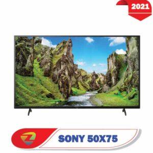 تصویر اصلی تلویزیون سونی 50X75