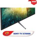 تلویزیون سونی 65X7500H طراحی پایهها