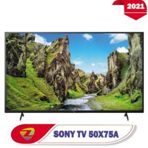 تلویزیون سونی 50X75A