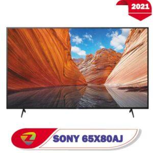 تلویزیون سونی 65X80AJ