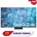 تلویزیون 75 اینچ سامسونگ QN900A