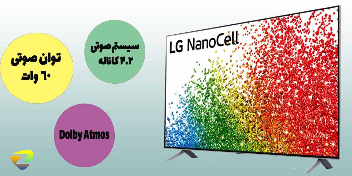 سیستم صوتی تلویزیون ال جی NANO99