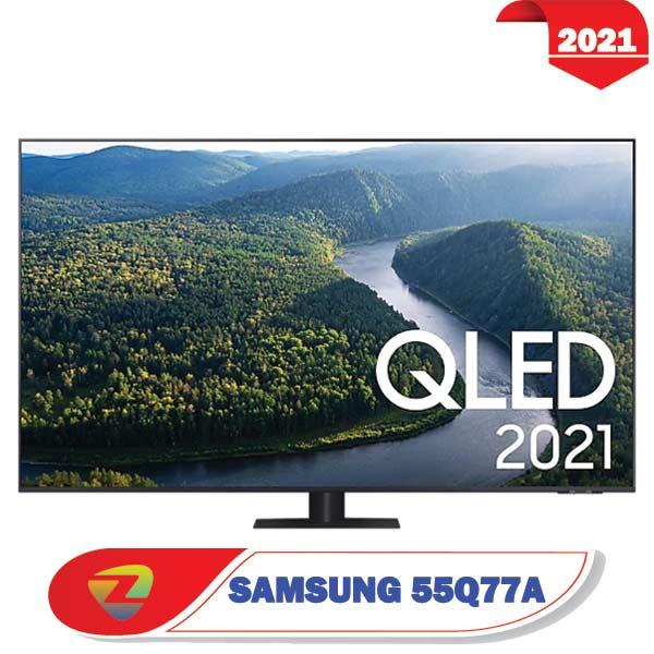 تلویزیون سامسونگ 55Q77A مدل 2021 سایز 55 اینچ Q77A