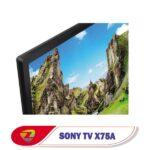 ضخامت تلویزیون سونی X75A