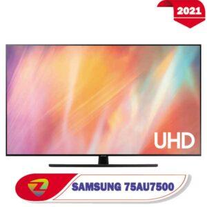 تلویزیون سامسونگ 75AU7500 سایز 75 اینچ AU7500