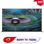 تلویزیون سونی 75Z9J