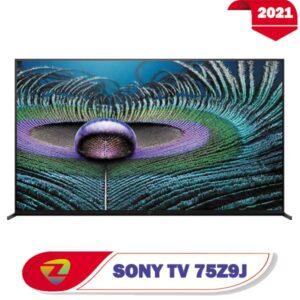 تلویزیون سونی 75Z9J مدل 2021 کیفیت 8K سایز 75 اینچ Z9J