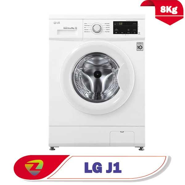 ماشین لباسشویی ال جی J1 ظرفیت 8 کیلو WJ1408NTP