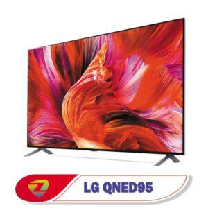 تلویزیون ال جی QNED95
